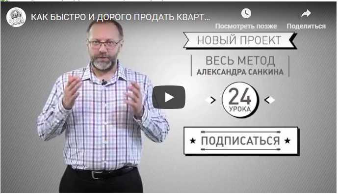 Весь авторский метод Александра Санкина в 24 видео уроках