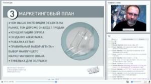 видеотрениг Александра Санкина