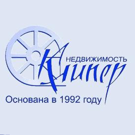 Клипер Недвижимость Калининград